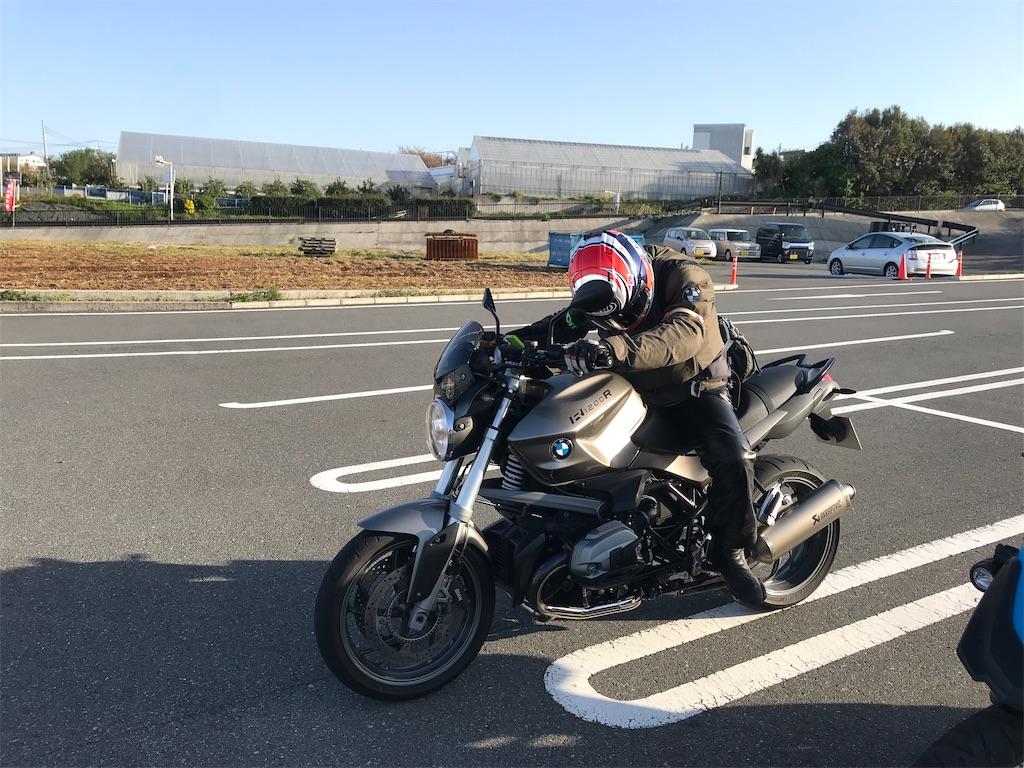 f:id:bikedaisukitoshicyani:20210306172959j:image