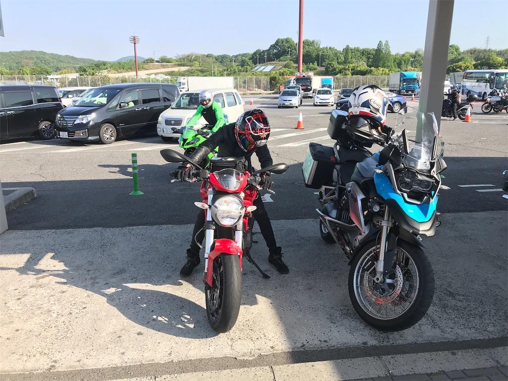 f:id:bikedaisukitoshicyani:20210306185129j:image