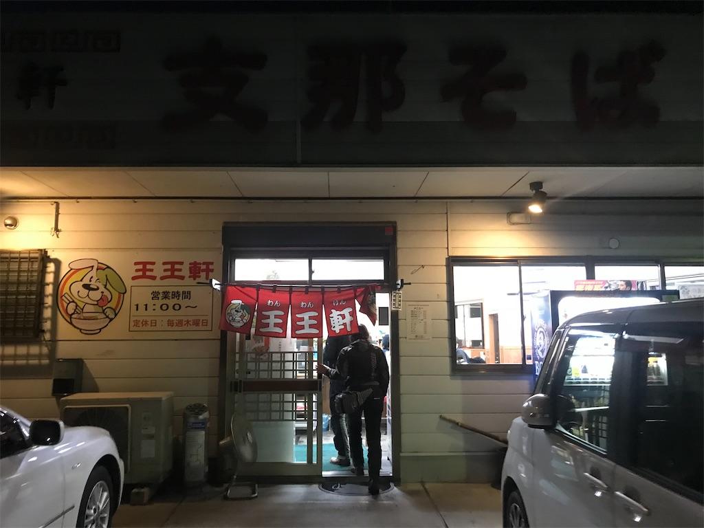 f:id:bikedaisukitoshicyani:20210306192843j:image