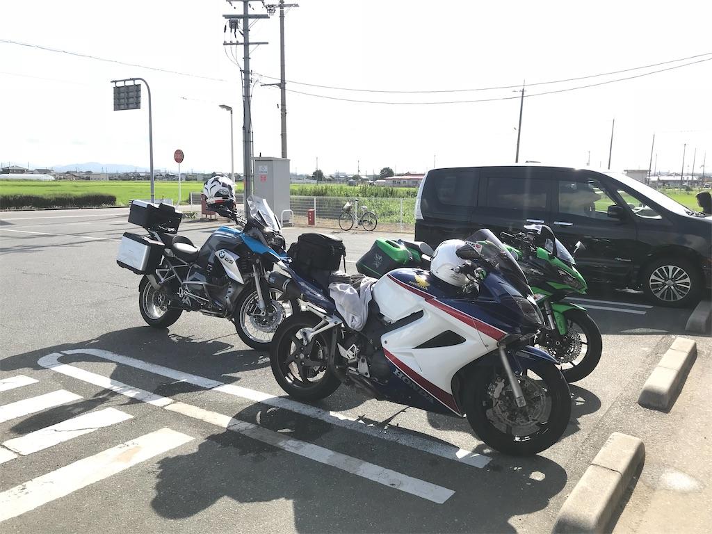 f:id:bikedaisukitoshicyani:20210306193741j:image