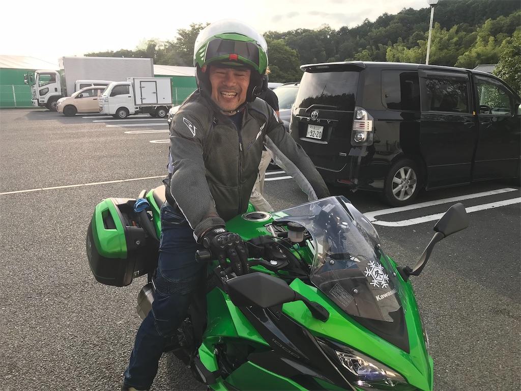 f:id:bikedaisukitoshicyani:20210306193746j:image
