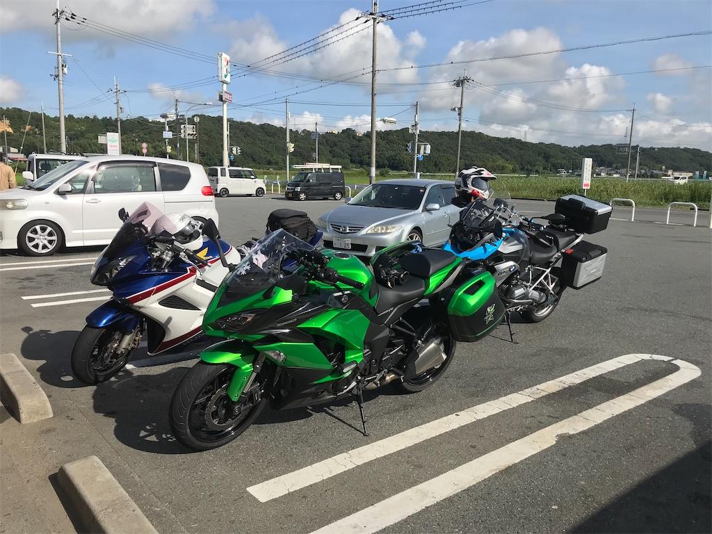 f:id:bikedaisukitoshicyani:20210306193802j:image