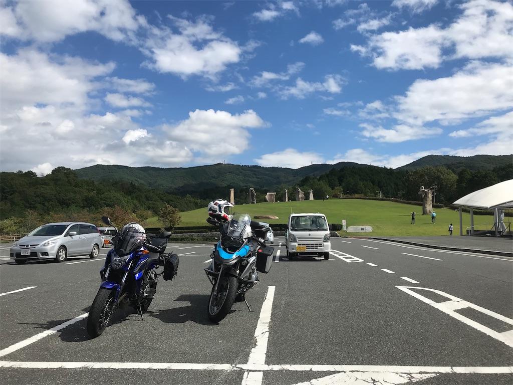 f:id:bikedaisukitoshicyani:20210306194752j:image
