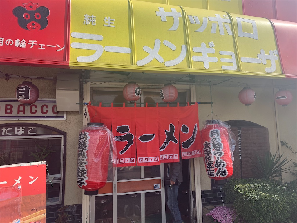 f:id:bikedaisukitoshicyani:20210306200904j:image