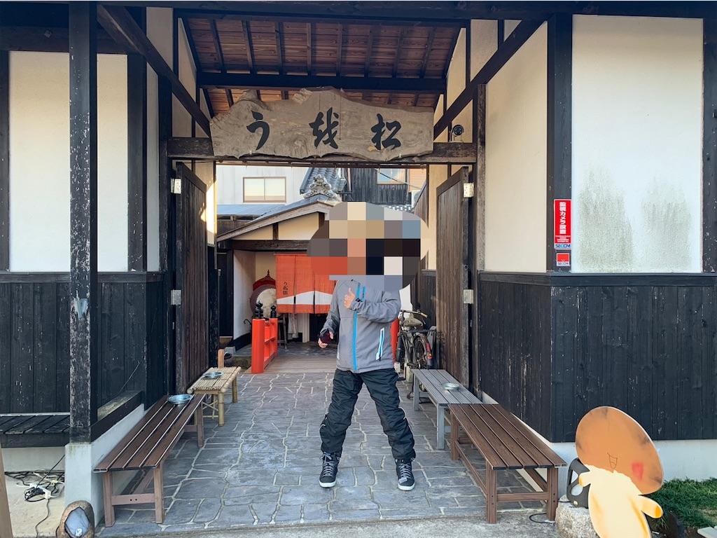 f:id:bikedaisukitoshicyani:20210306200914j:image