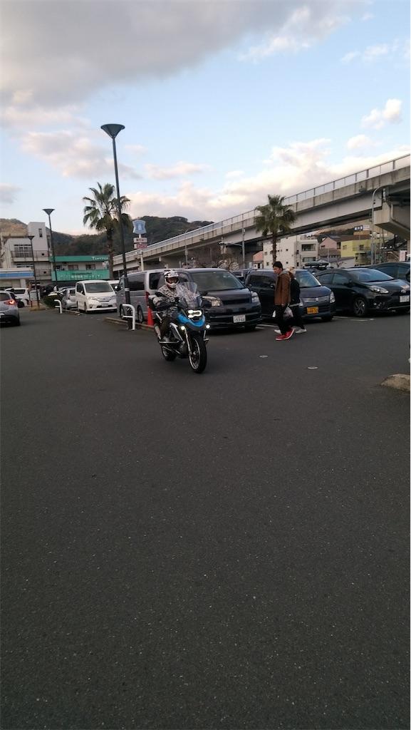 f:id:bikedaisukitoshicyani:20210306204741j:image