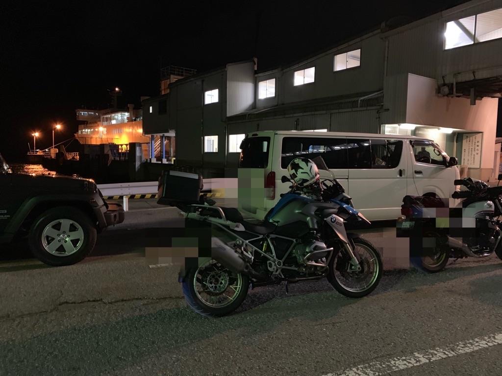 f:id:bikedaisukitoshicyani:20210306204808j:image