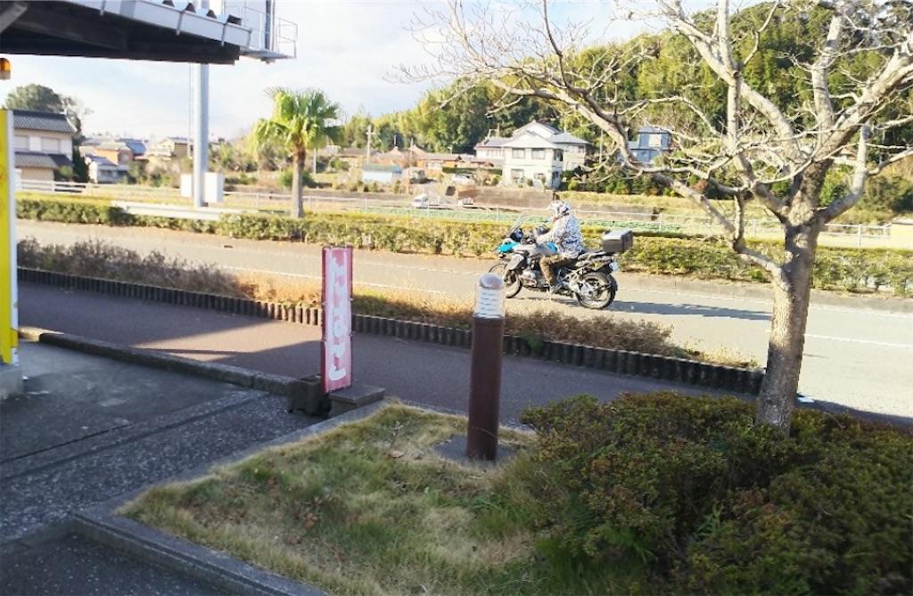 f:id:bikedaisukitoshicyani:20210306204846j:image