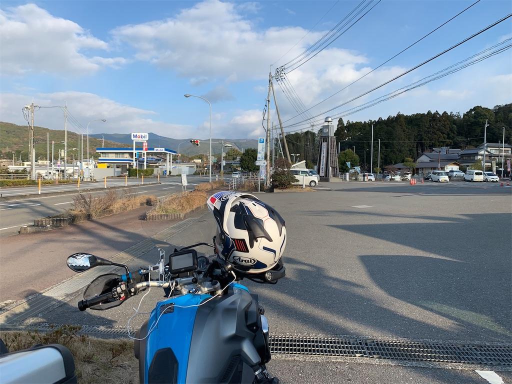 f:id:bikedaisukitoshicyani:20210306204854j:image