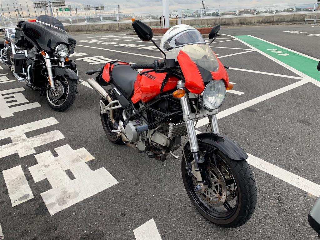 f:id:bikedaisukitoshicyani:20210306210302j:image