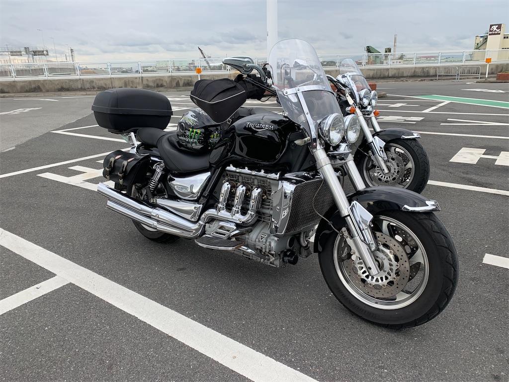 f:id:bikedaisukitoshicyani:20210306210329j:image