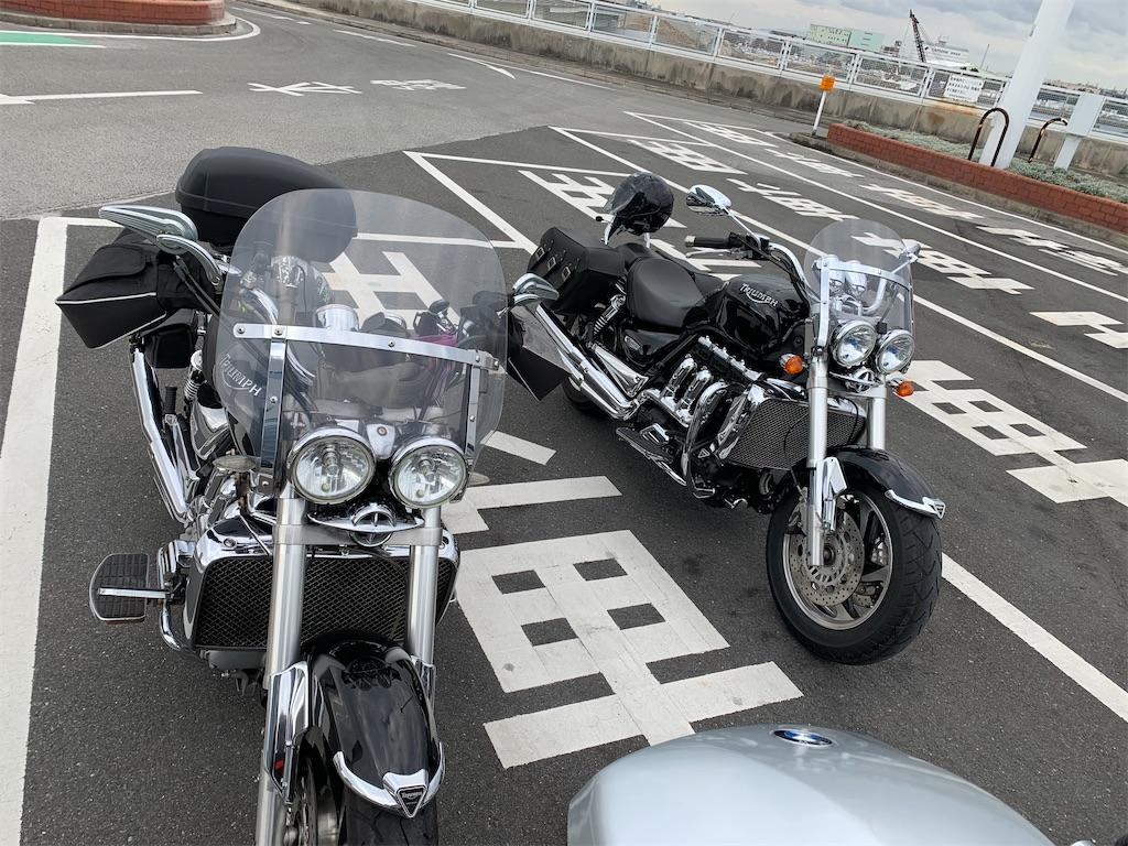 f:id:bikedaisukitoshicyani:20210306210354j:image