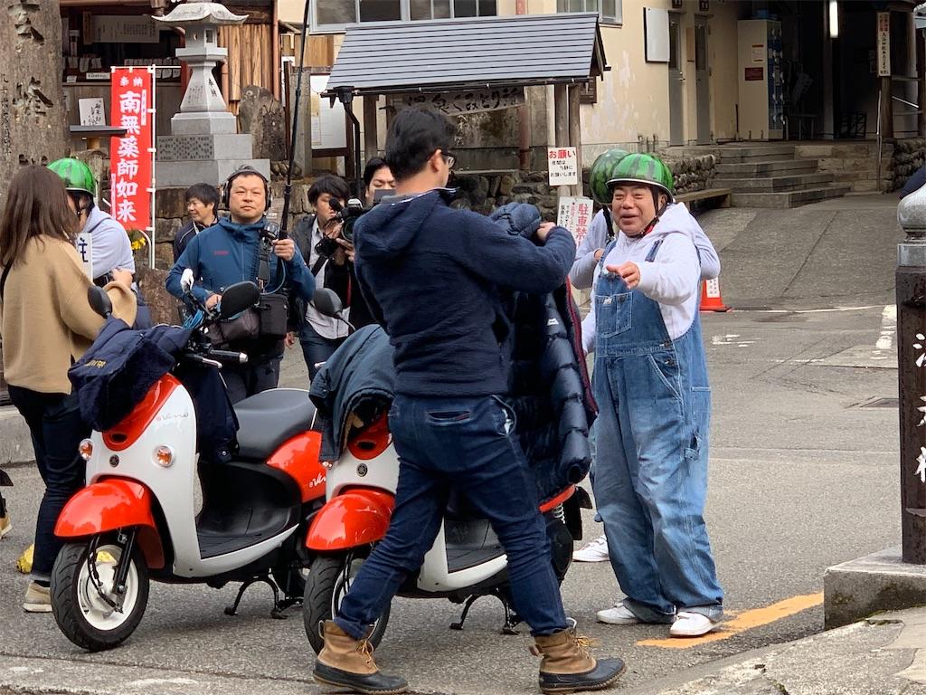 f:id:bikedaisukitoshicyani:20210306211614j:image