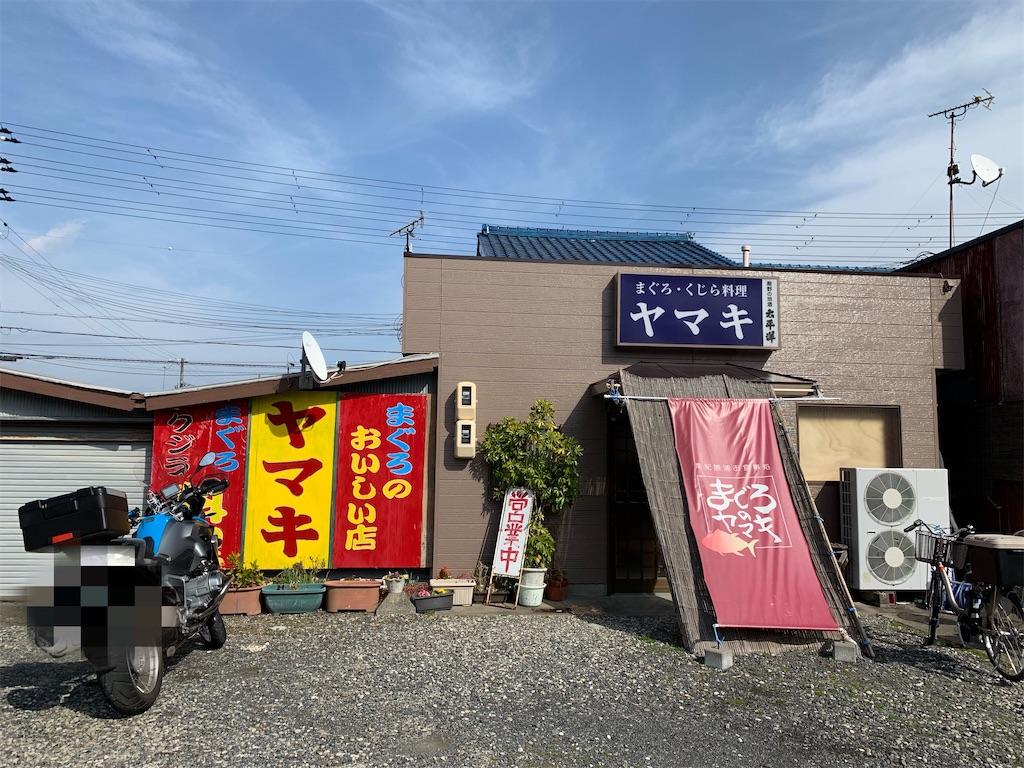 f:id:bikedaisukitoshicyani:20210306211625j:image