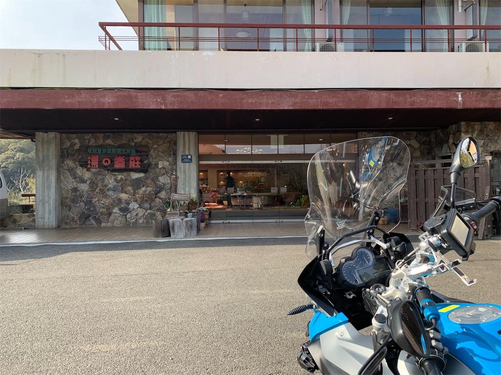f:id:bikedaisukitoshicyani:20210306211724j:image