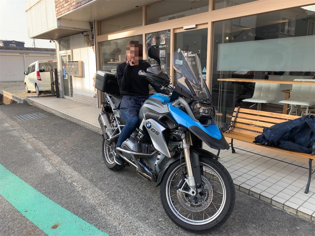 f:id:bikedaisukitoshicyani:20210306213735j:image