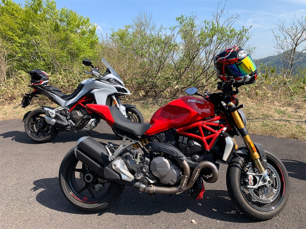 f:id:bikedaisukitoshicyani:20210306214959j:image