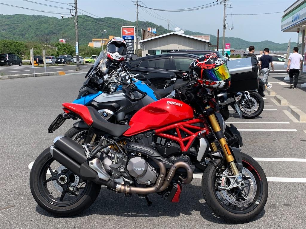 f:id:bikedaisukitoshicyani:20210306215044j:image