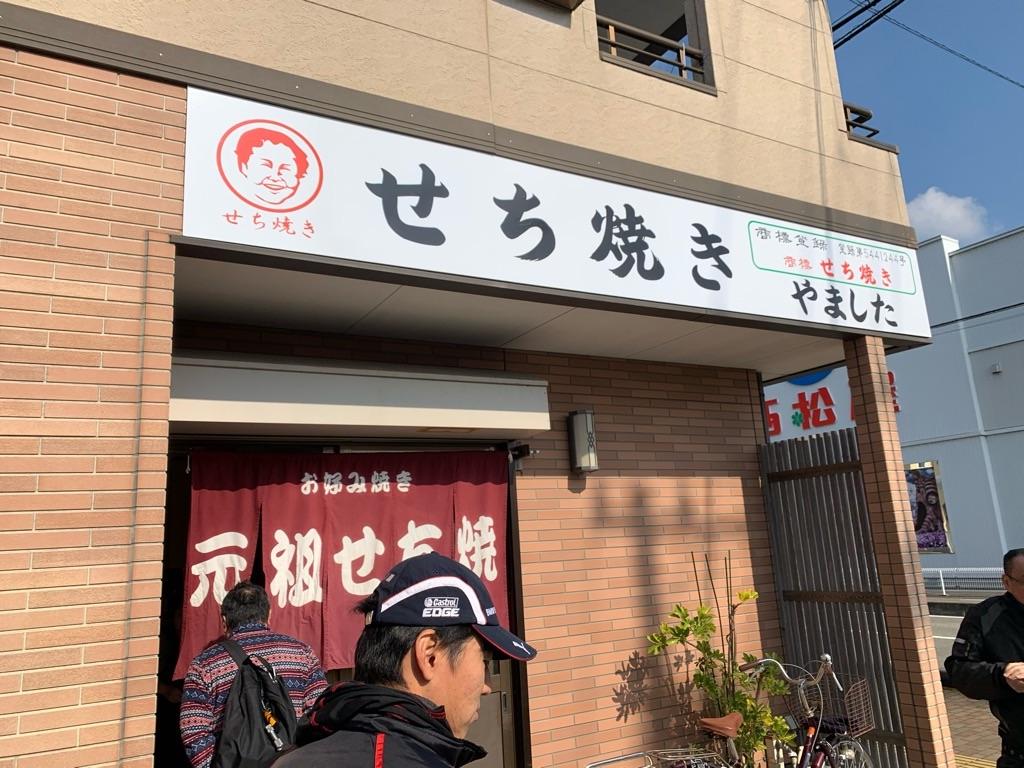 f:id:bikedaisukitoshicyani:20210306221338j:image