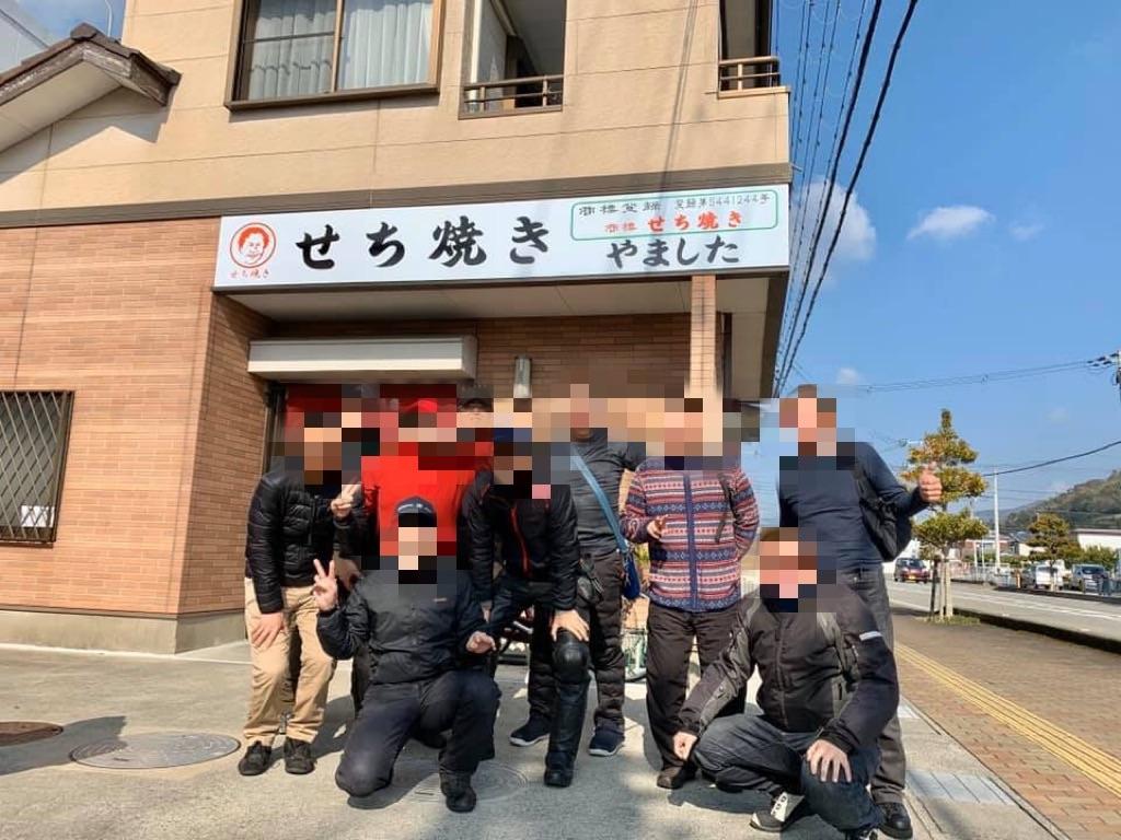 f:id:bikedaisukitoshicyani:20210306221347j:image