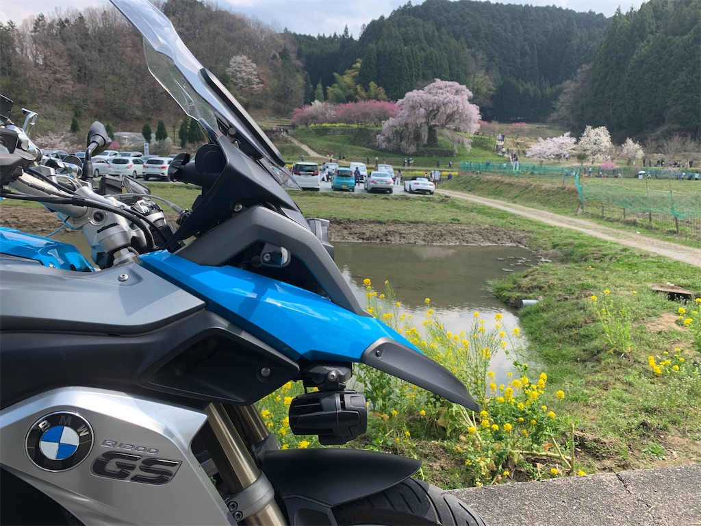 f:id:bikedaisukitoshicyani:20210306222302j:image