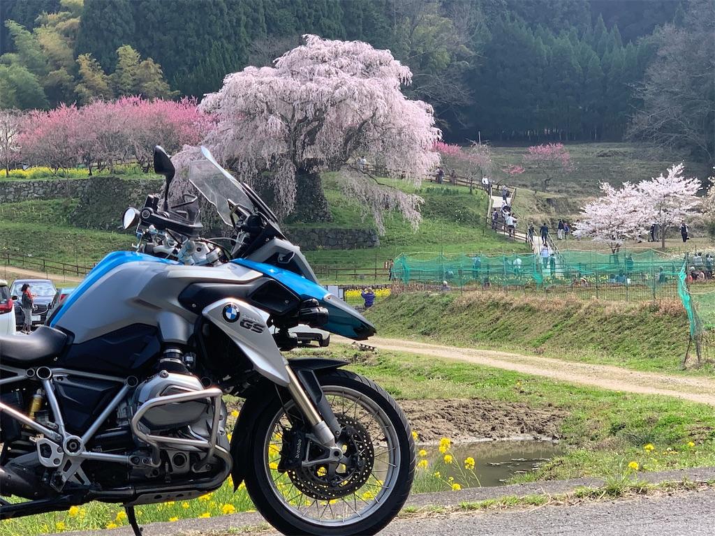 f:id:bikedaisukitoshicyani:20210306222314j:image