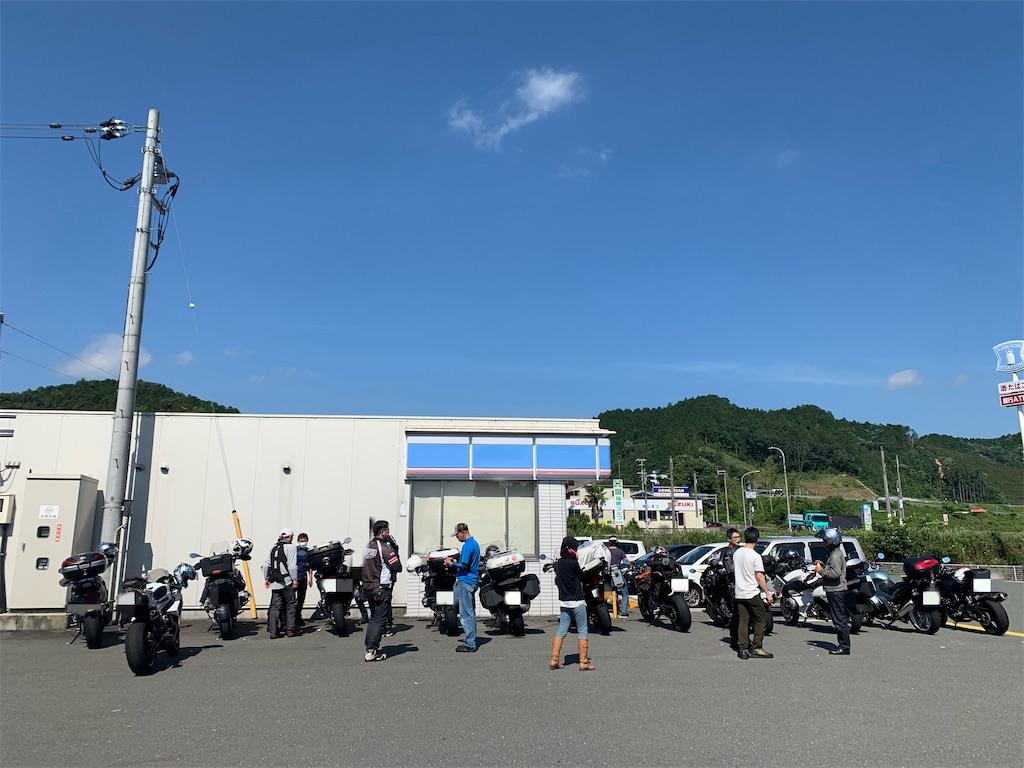 f:id:bikedaisukitoshicyani:20210306225304j:image