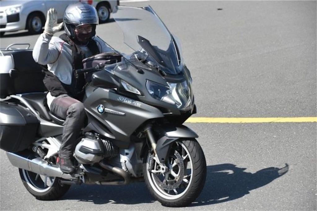 f:id:bikedaisukitoshicyani:20210306225321j:image