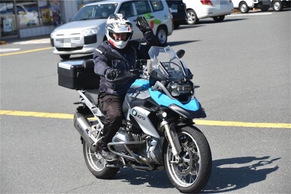 f:id:bikedaisukitoshicyani:20210306225349j:image