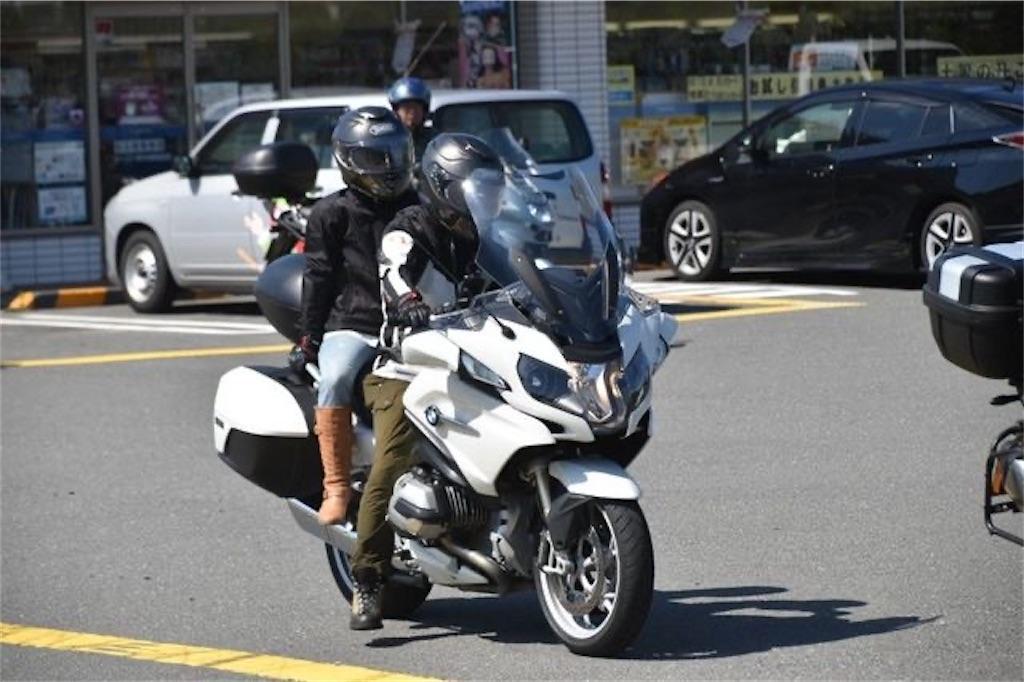 f:id:bikedaisukitoshicyani:20210306225358j:image
