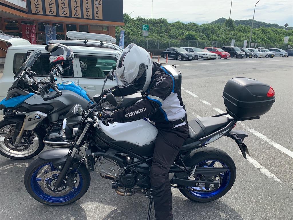 f:id:bikedaisukitoshicyani:20210306230301j:image