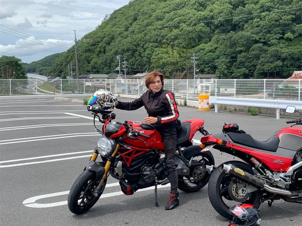 f:id:bikedaisukitoshicyani:20210306230332j:image