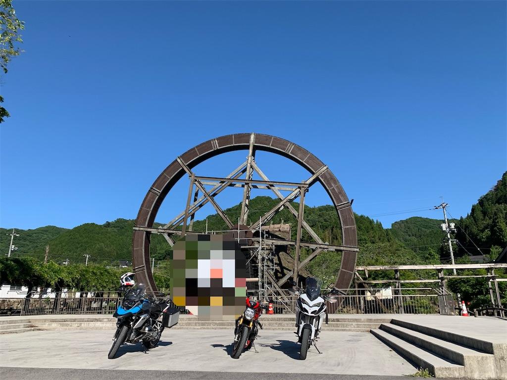 f:id:bikedaisukitoshicyani:20210307031617j:image