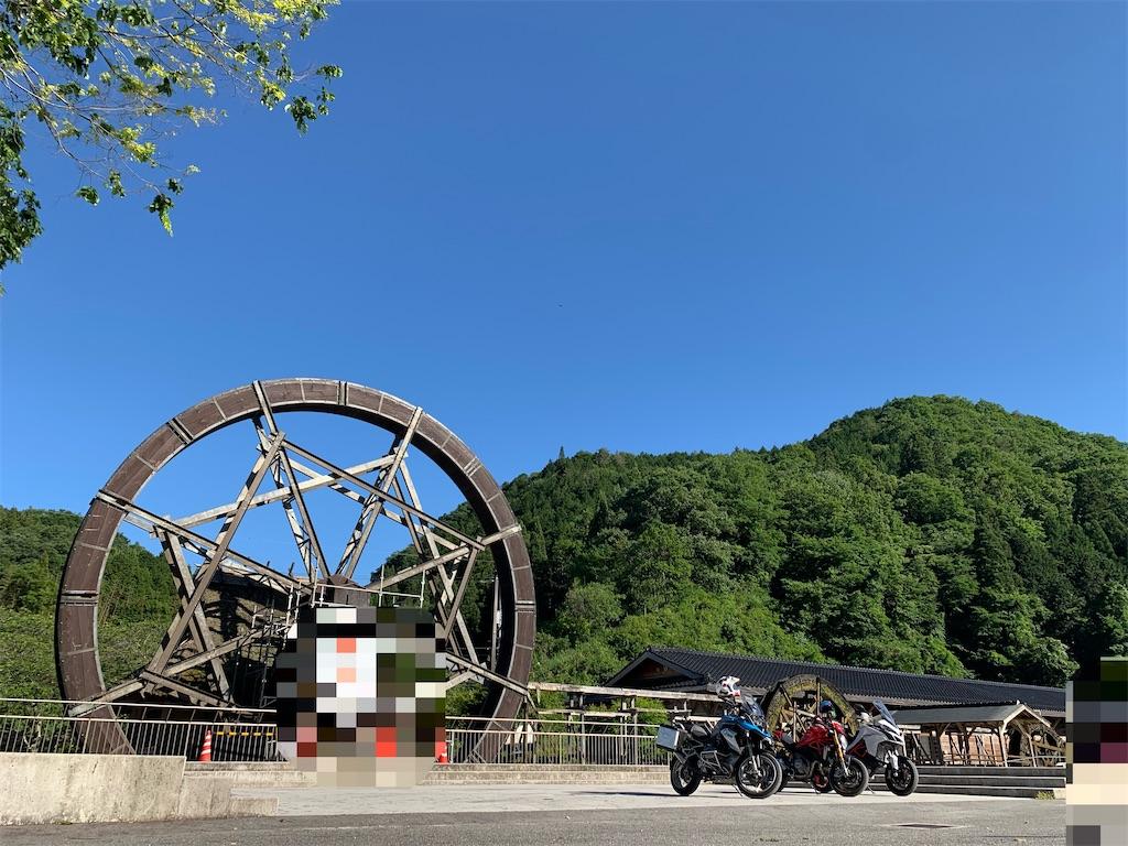 f:id:bikedaisukitoshicyani:20210307031812j:image