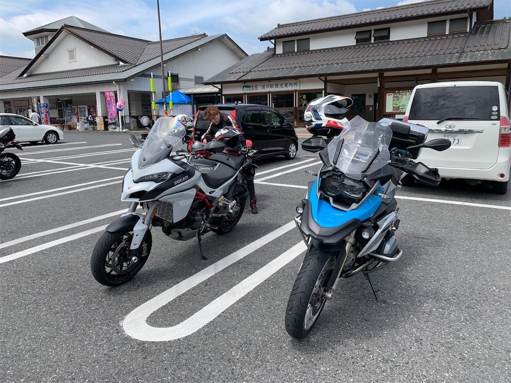 f:id:bikedaisukitoshicyani:20210307040137j:image