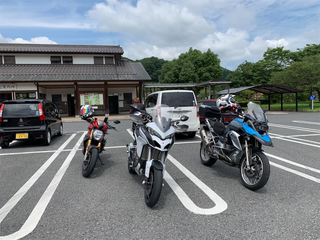 f:id:bikedaisukitoshicyani:20210307040211j:image