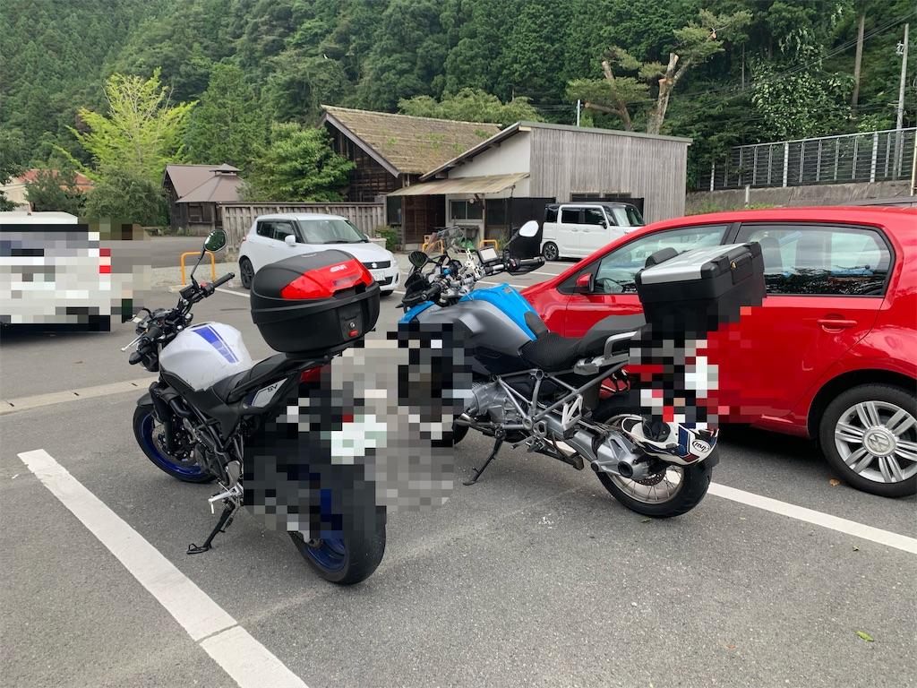 f:id:bikedaisukitoshicyani:20210307062426j:image