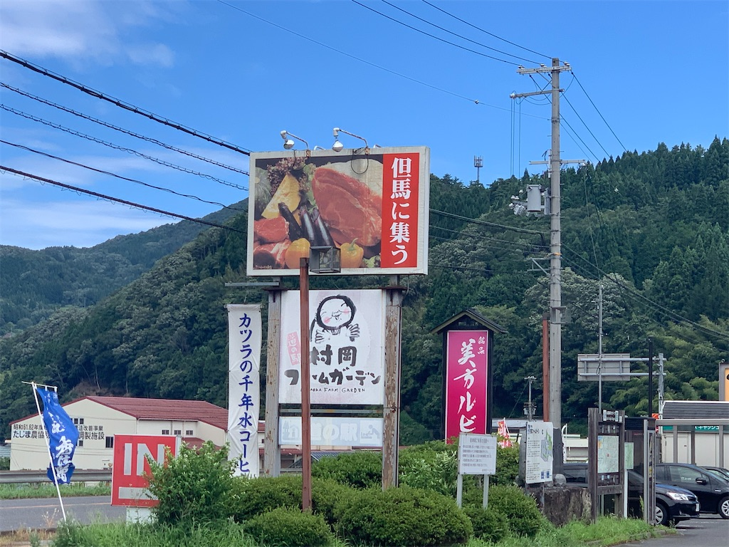 f:id:bikedaisukitoshicyani:20210307062441j:image
