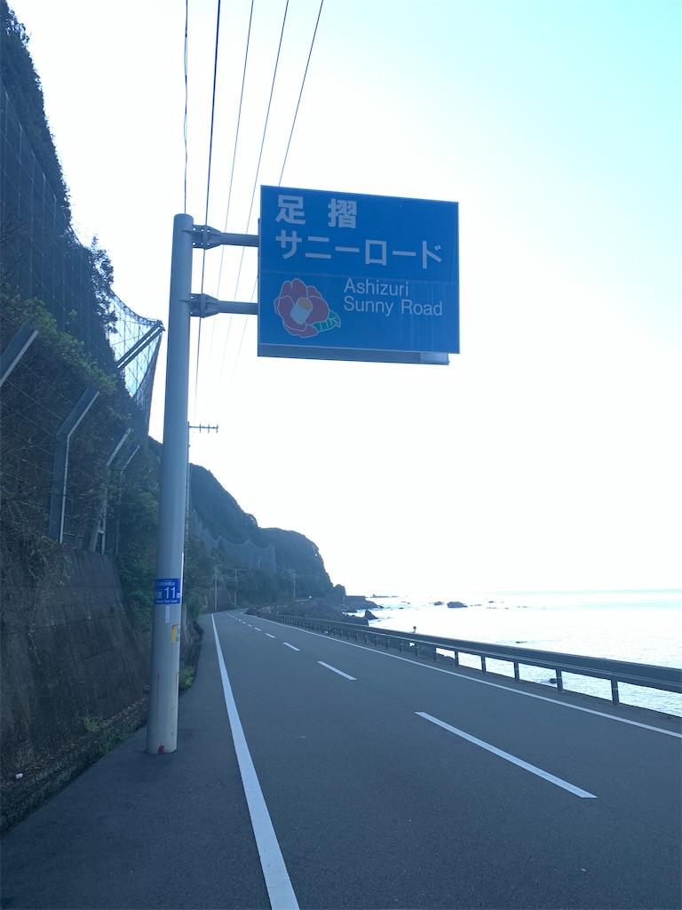 f:id:bikedaisukitoshicyani:20210307064451j:image