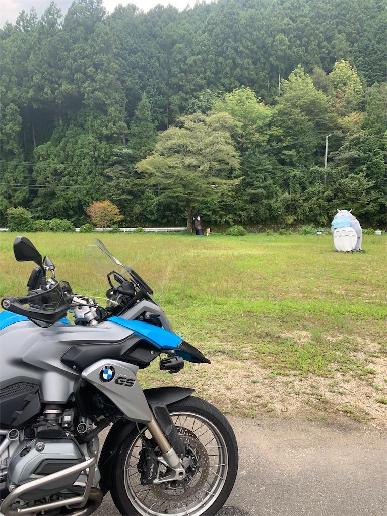 f:id:bikedaisukitoshicyani:20210307064600j:image