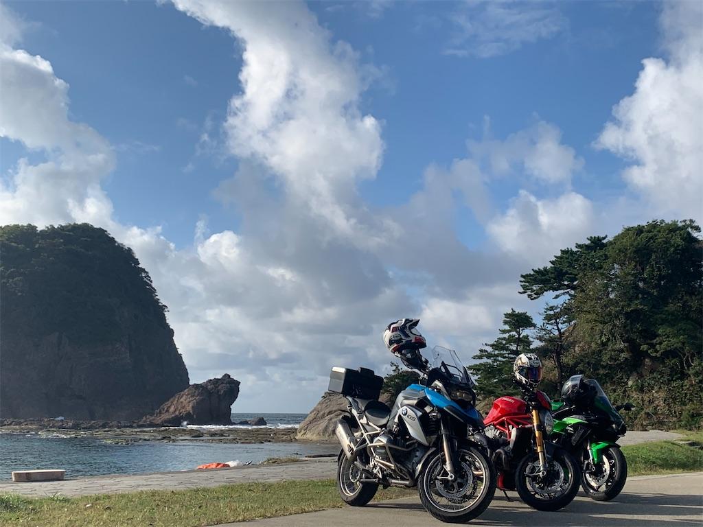 f:id:bikedaisukitoshicyani:20210307070714j:image