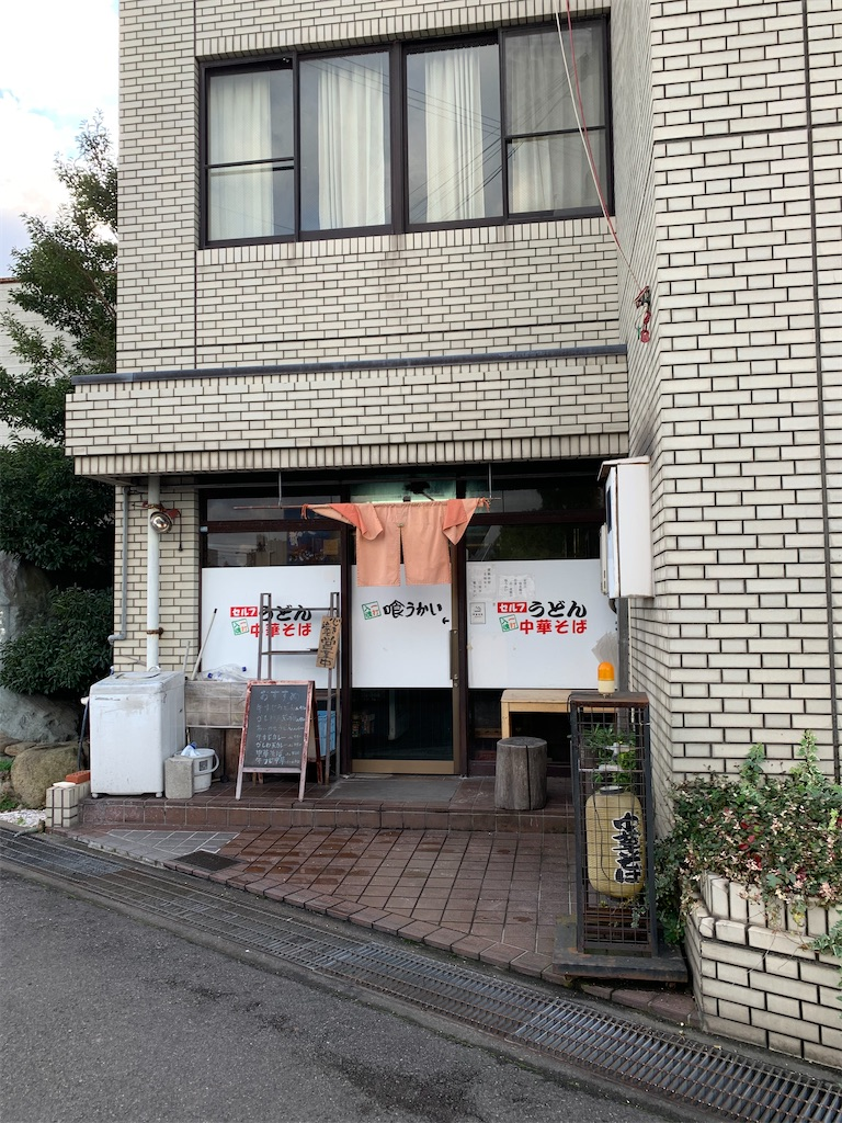 f:id:bikedaisukitoshicyani:20210307072750j:image