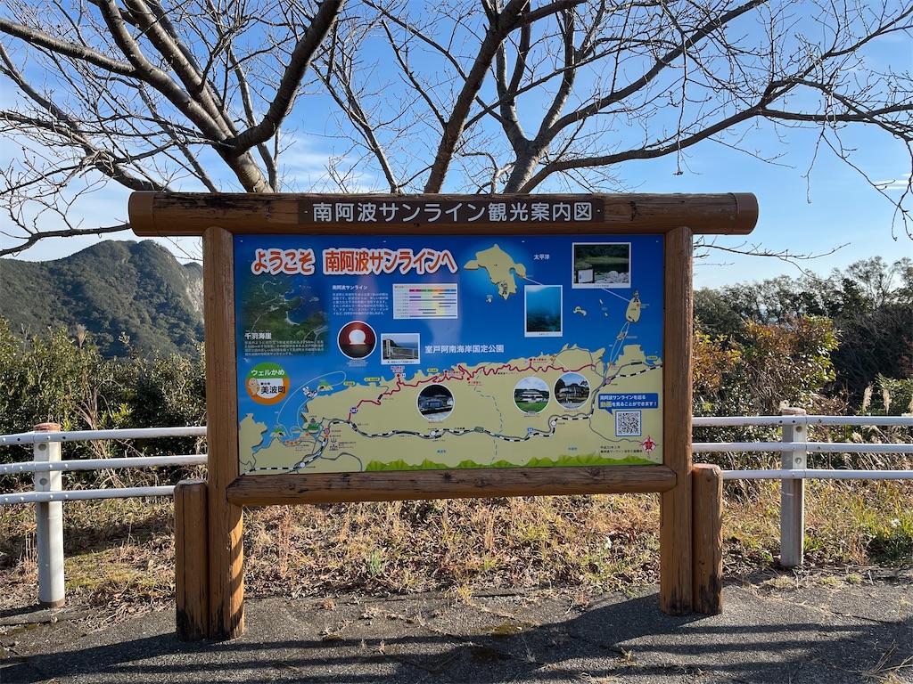 f:id:bikedaisukitoshicyani:20210307080429j:image