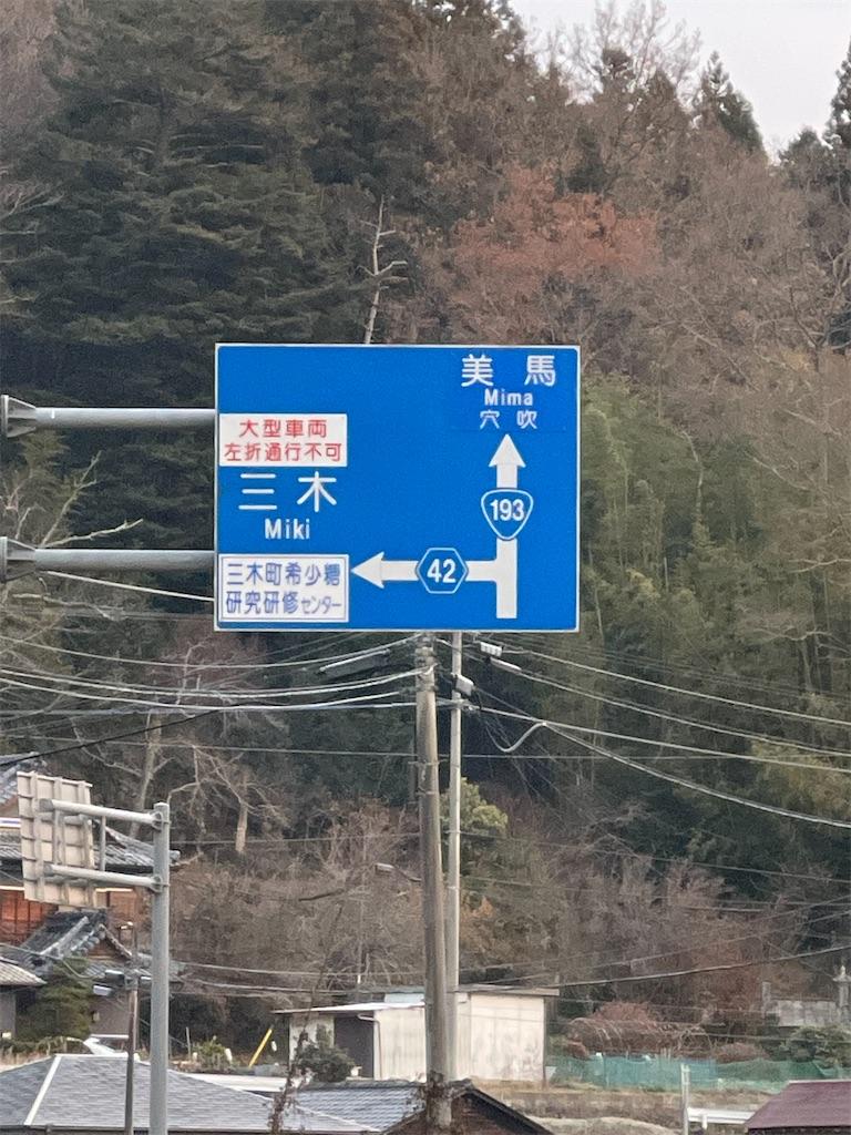 f:id:bikedaisukitoshicyani:20210307080539j:image