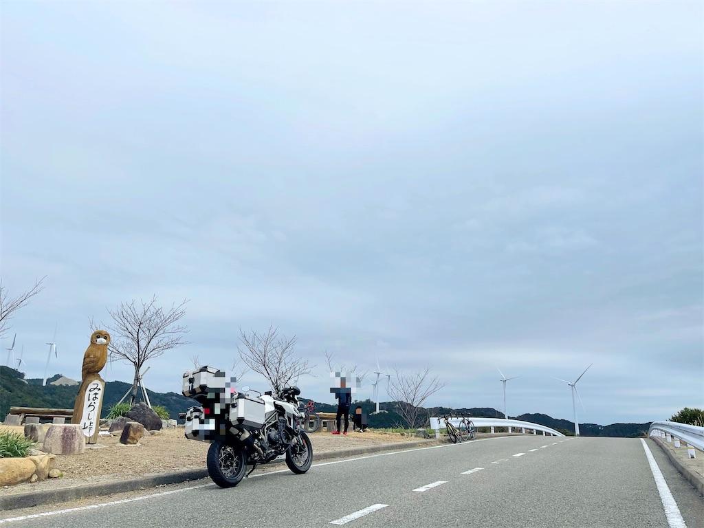 f:id:bikedaisukitoshicyani:20210307160553j:image