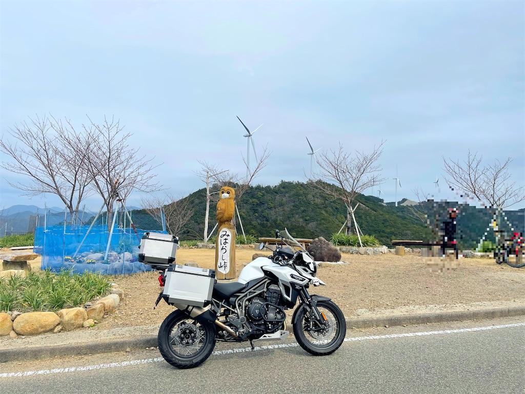 f:id:bikedaisukitoshicyani:20210307160557j:image