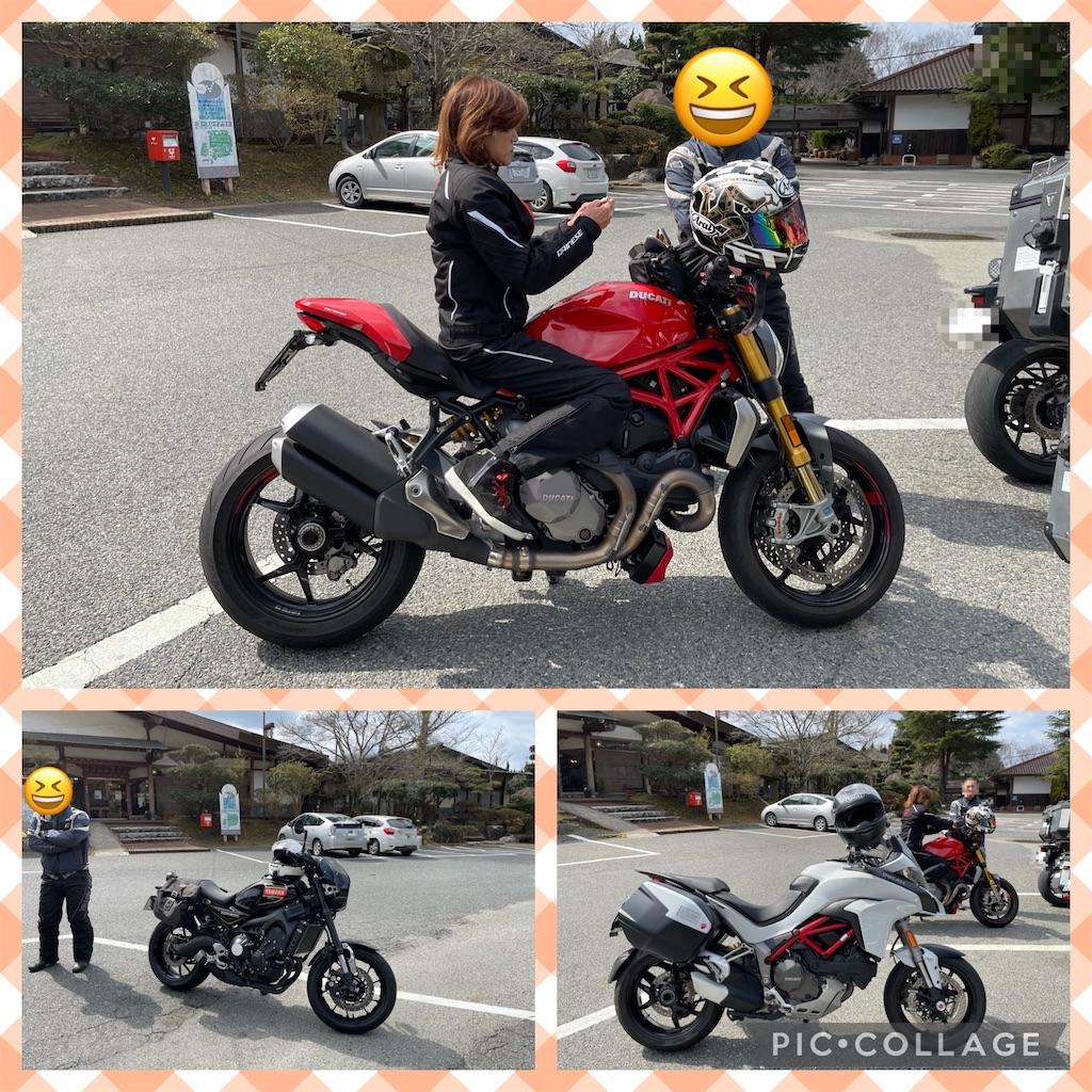 f:id:bikedaisukitoshicyani:20210316203243j:image