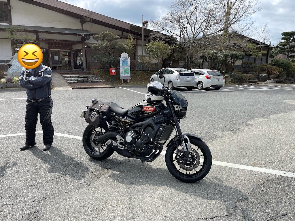 f:id:bikedaisukitoshicyani:20210316203341j:image