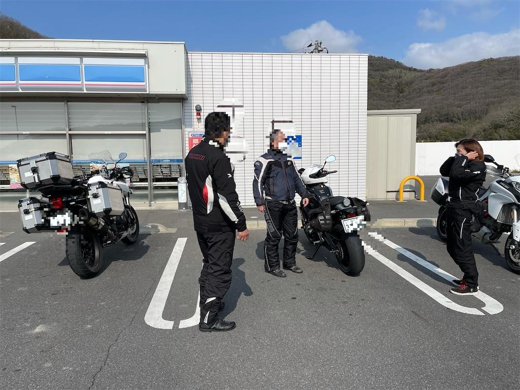 f:id:bikedaisukitoshicyani:20210316203506j:image