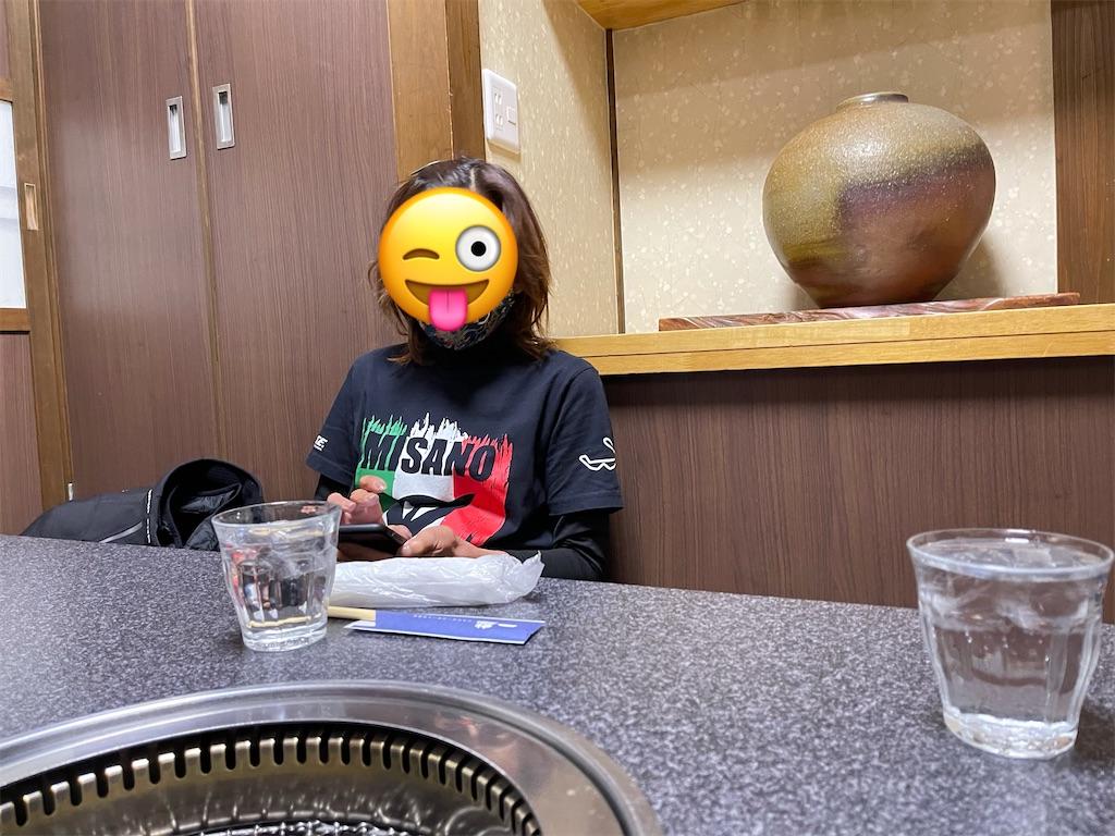 f:id:bikedaisukitoshicyani:20210316204154j:image